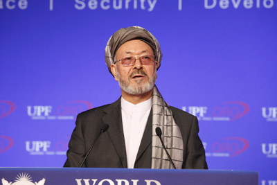 H.E. Mohammad Karim Khalili, Vice President of Afghanistan