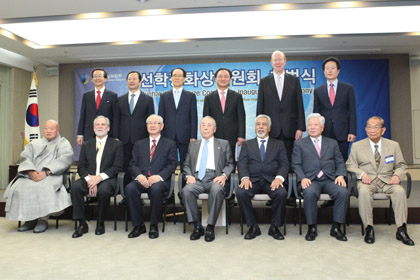 Members of Sunhak Peace Prize Committee
