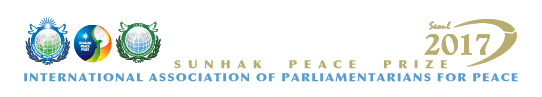 World Summit 2017